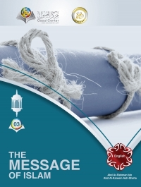 cover of a blue book with rope tied a letter