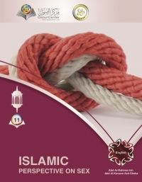 burgundy book cover with the two red and white rope tied