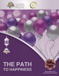 Purple book cover with balloons