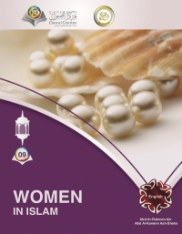 Purple book cover with pearl beads