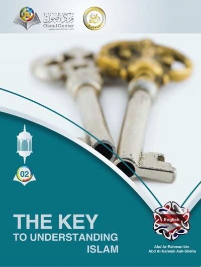 The Key to Understanding Islam-Book