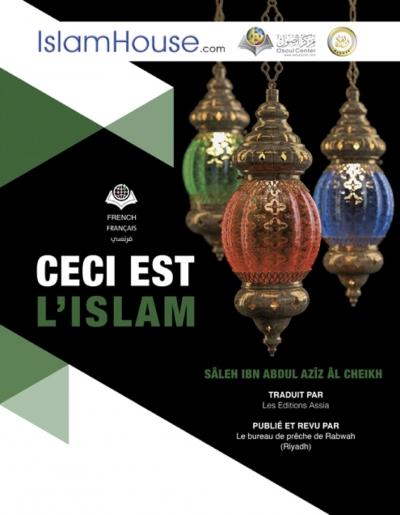 Ceci est l'Islam