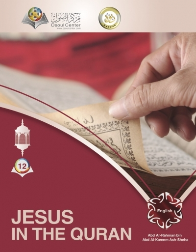 Red cover of a book with a hand flips one of the heavenly books